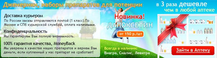 kapli-molot-tora-kupit-v-cherkassah